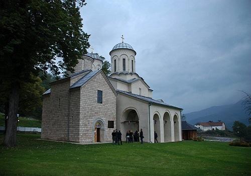 Banja Monastery