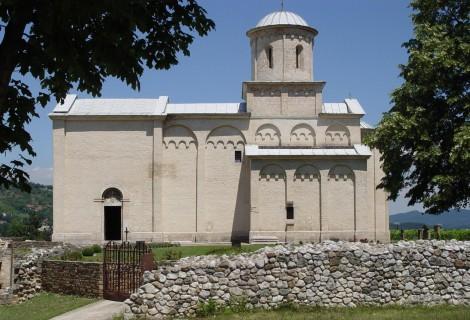 Saint Achilles Church Arilje