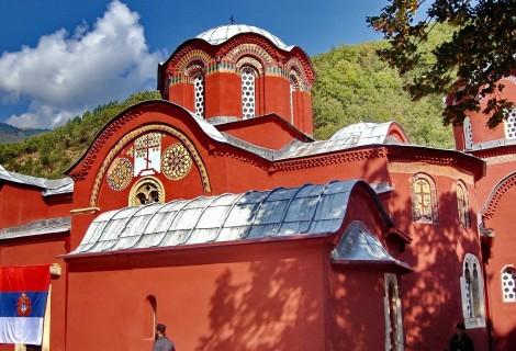 Peć Patriarchate – Patriarchate of Peć