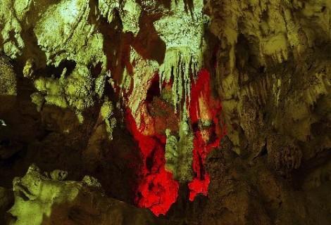 Ceremošnja Pecina Cave