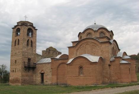 Saint Nicholas Monastery Kuršumlija