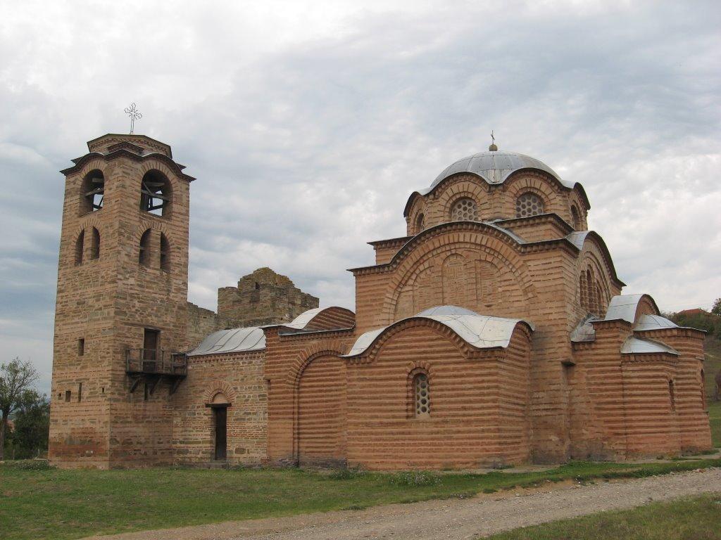 Manastir Svetog Nikole Kuršumlija