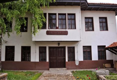 Ras Museum Novi Pazar