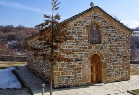 Manastir Zočište svetih vrača Kozme i Damjana