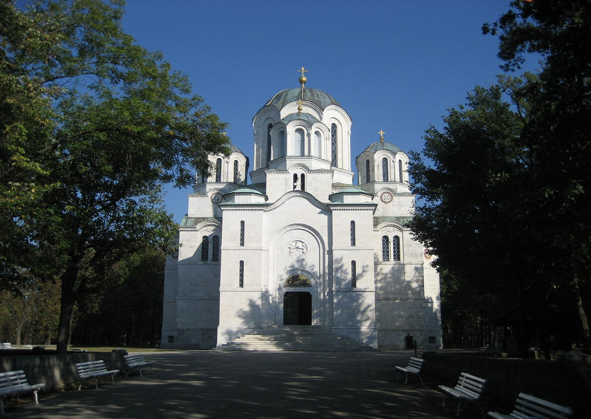 Saint George Church and Royal Mausoleum Oplenac