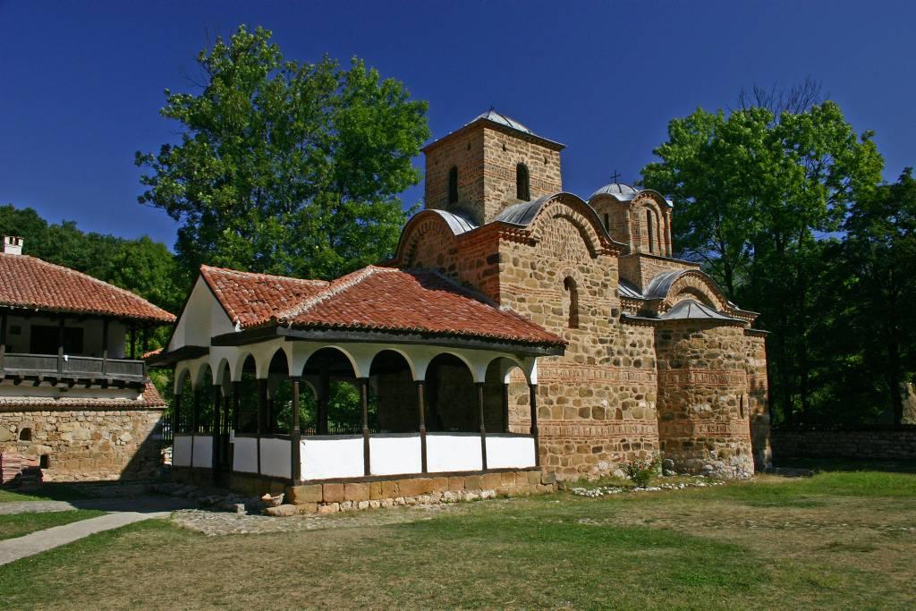 Poganovo Monastery – Saint John Theologian