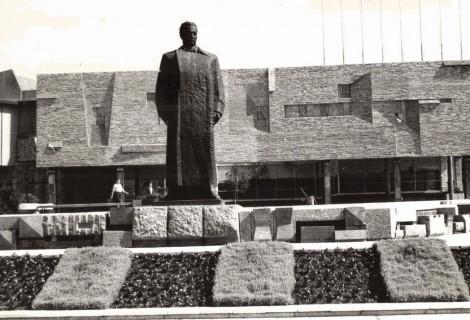 National Museum Uzice