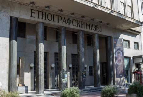 Ethnographic Museum Belgrade