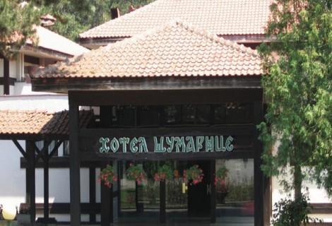 Hotel Šumarice Kragujevac