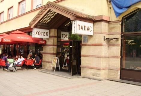 Palas Hotel Banja Luka