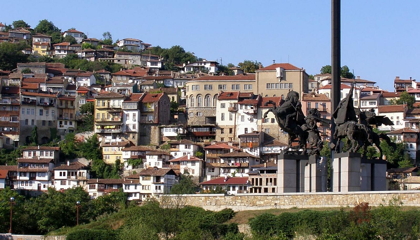Meridien Bolyarski Hotel Veliko Tarnovo