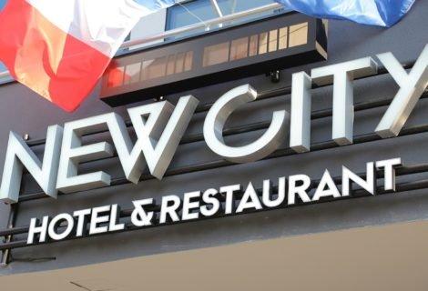 Hotel New City & Restaurant Niš