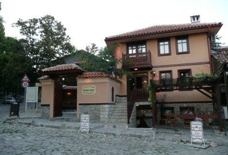 Hotel Renaissance Plovdiv