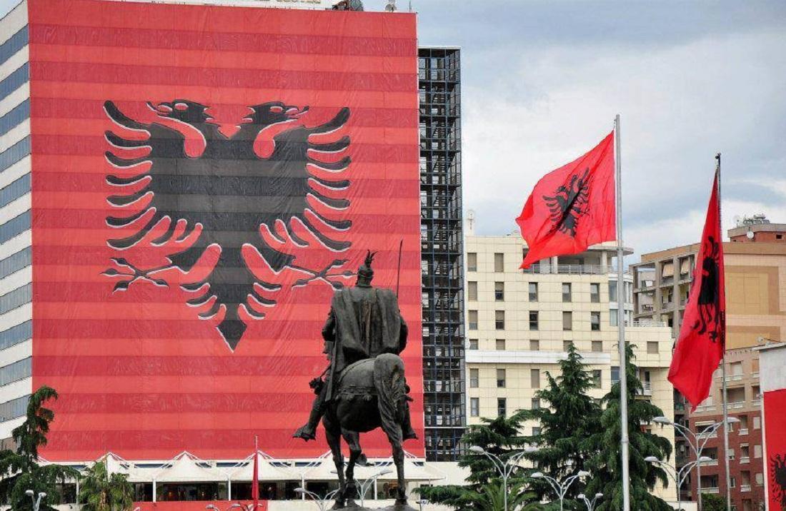 Hotel Tirana International Tirana