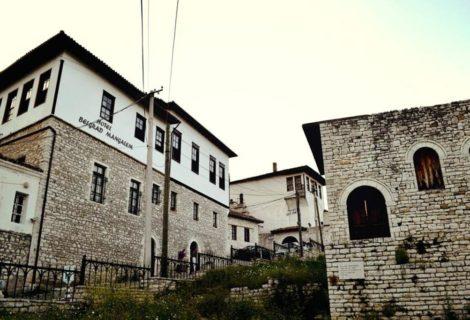 Belgrad Mangalem Hotel Berat