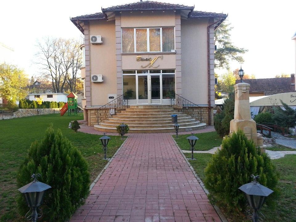 Vila AS Vrnjačka Banja