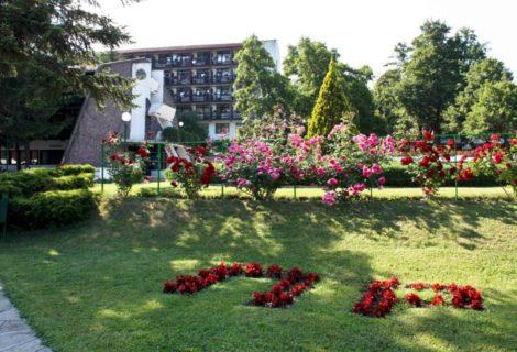 Radan Hotel Prolom Banja Spa