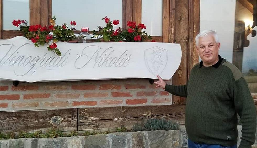 Vinogradi Nikolic Wine House Aleksandrovac