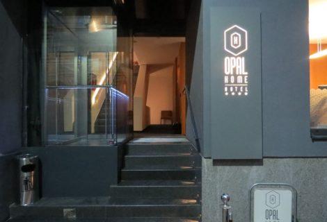 Opal Home Hotel Sarajevo
