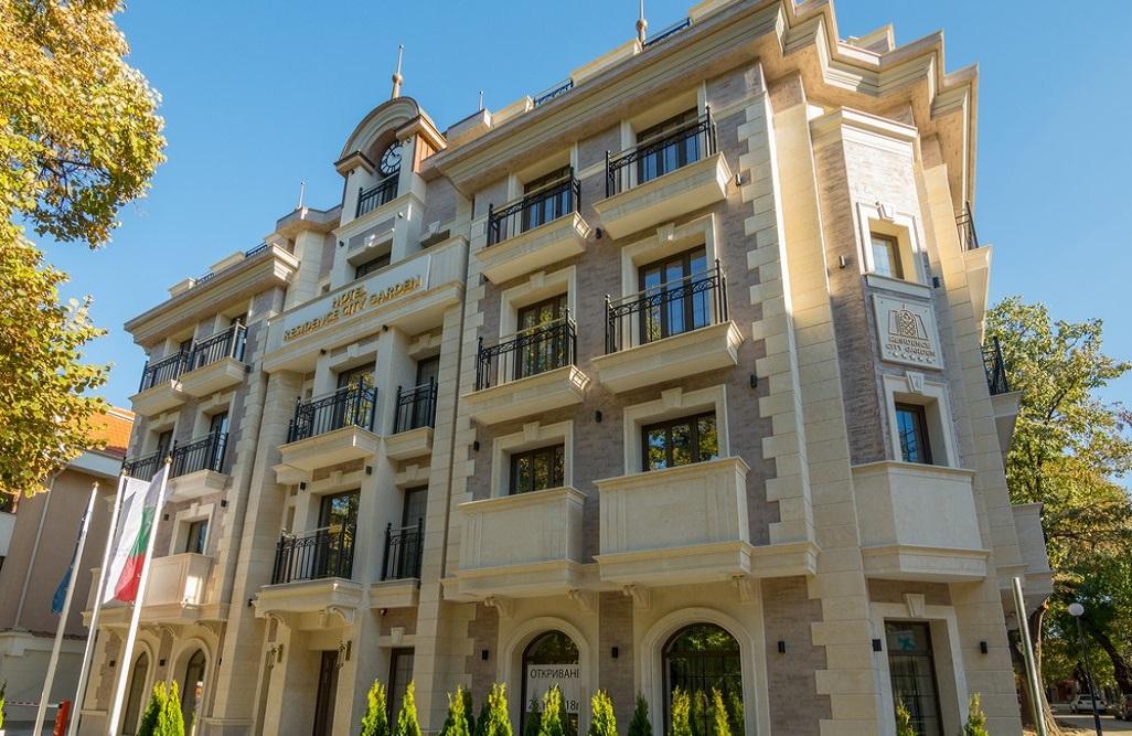 Residence City Garden Hotel Plovdiv