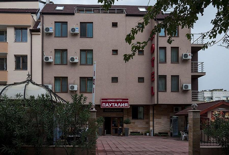 Hotel Pautalia Sandanski