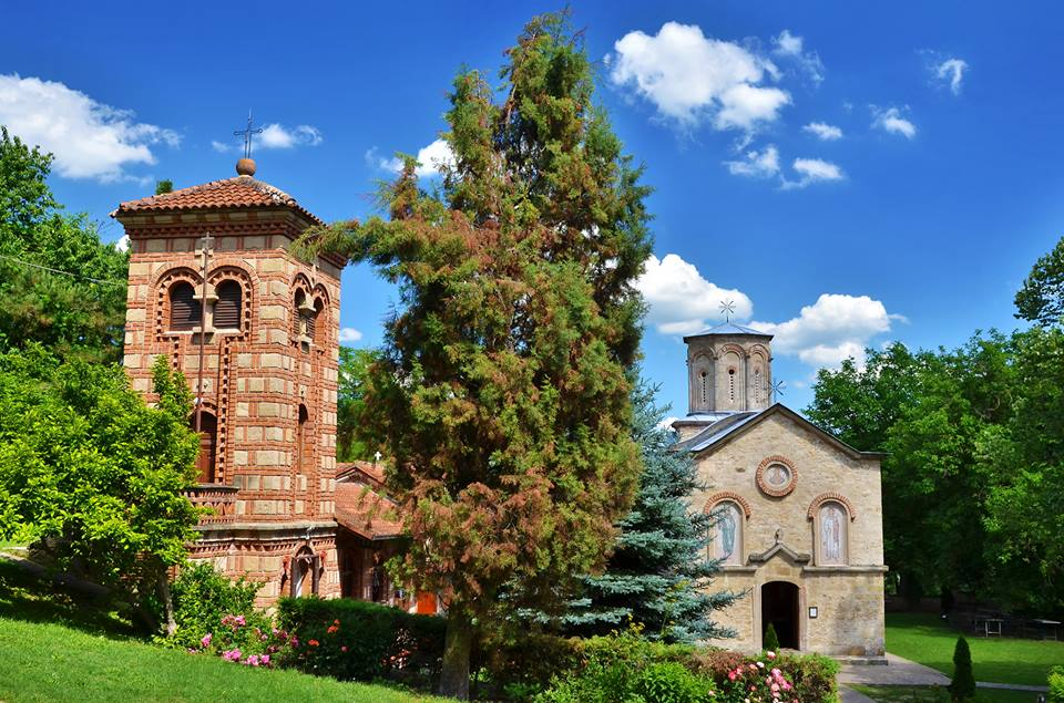 Velika Plana i Manastir Koporin