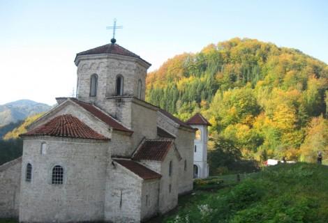 Duhovnost i tradicija Srbije
