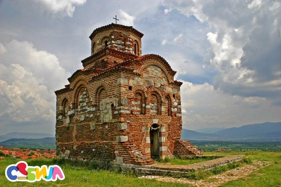 Holy Trinity Church Gornji Matejevac