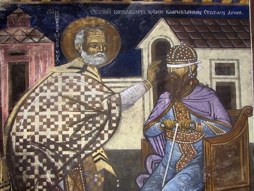 Gorioc Monastery