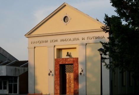 Museum complex of Mihajlo Pupin Idvor