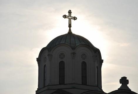 Museum of the Serbian Orthodox Church