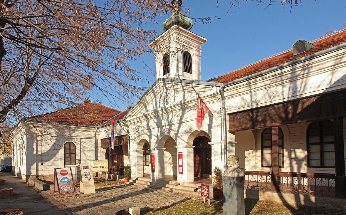 National Museum Valjevo