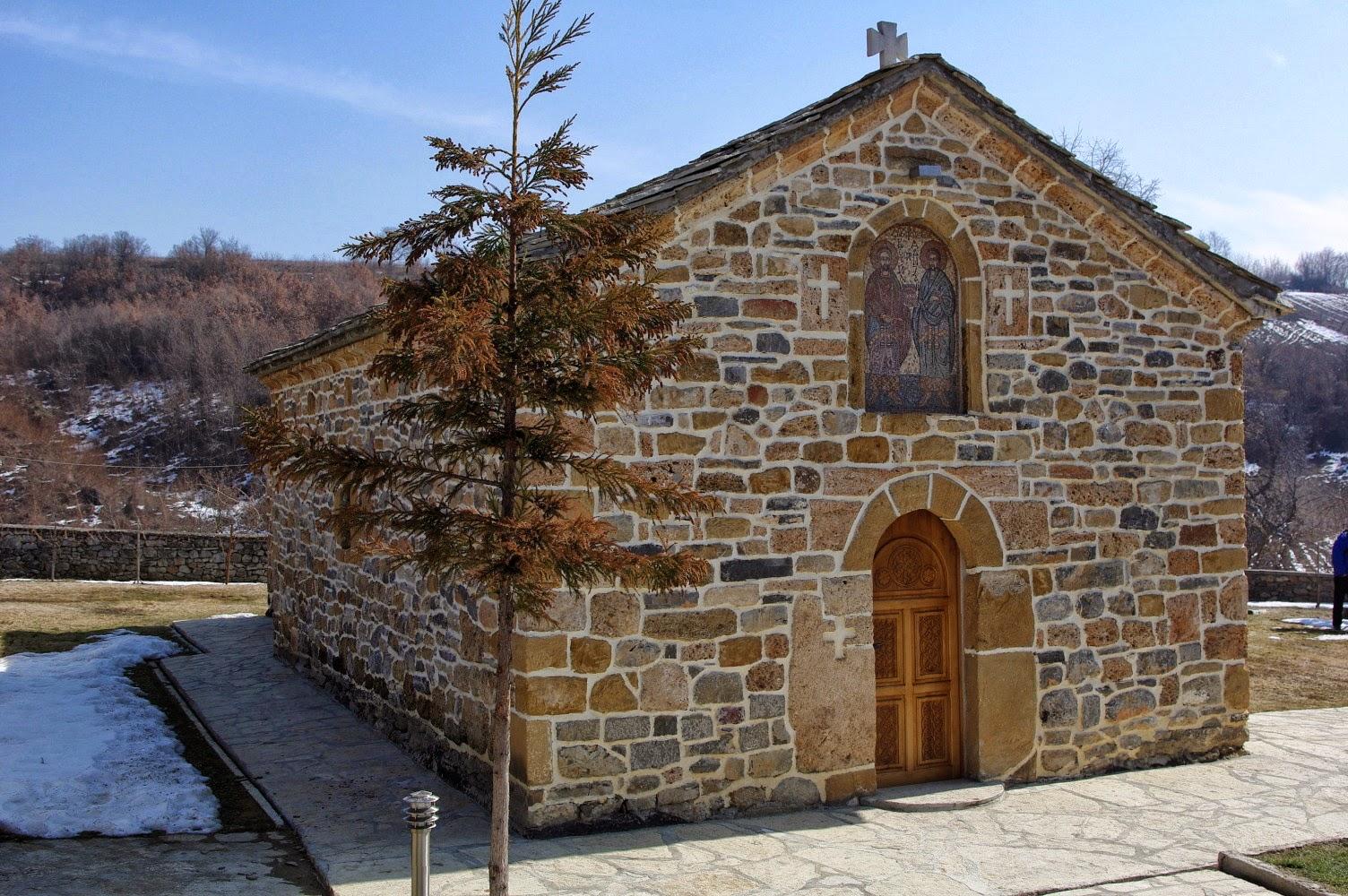 SS Cosmas and Damian Monastery Zociste