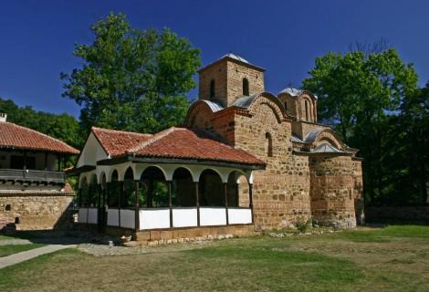 Manastir Poganovo – Svetog Jovana Bogoslova
