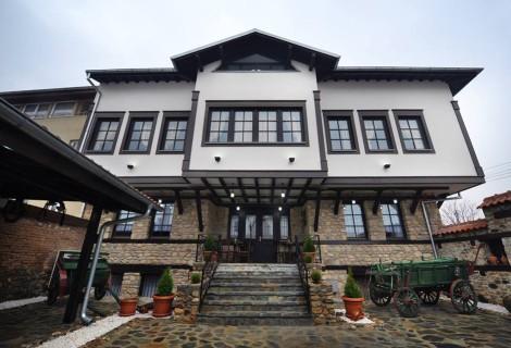 Teatar Hotel Bitola