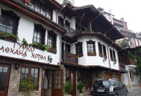 Gurko Hotel Veliko Tarnovo