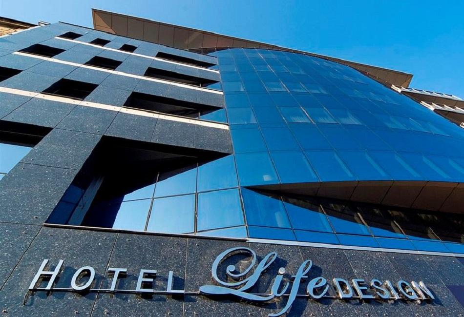 Life design hotel belgrade for Design hotel belgrade