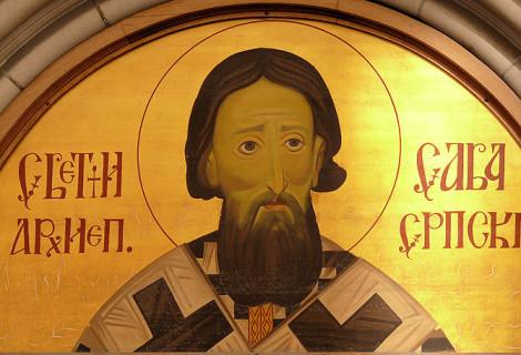Saint Sava Pilgrimage