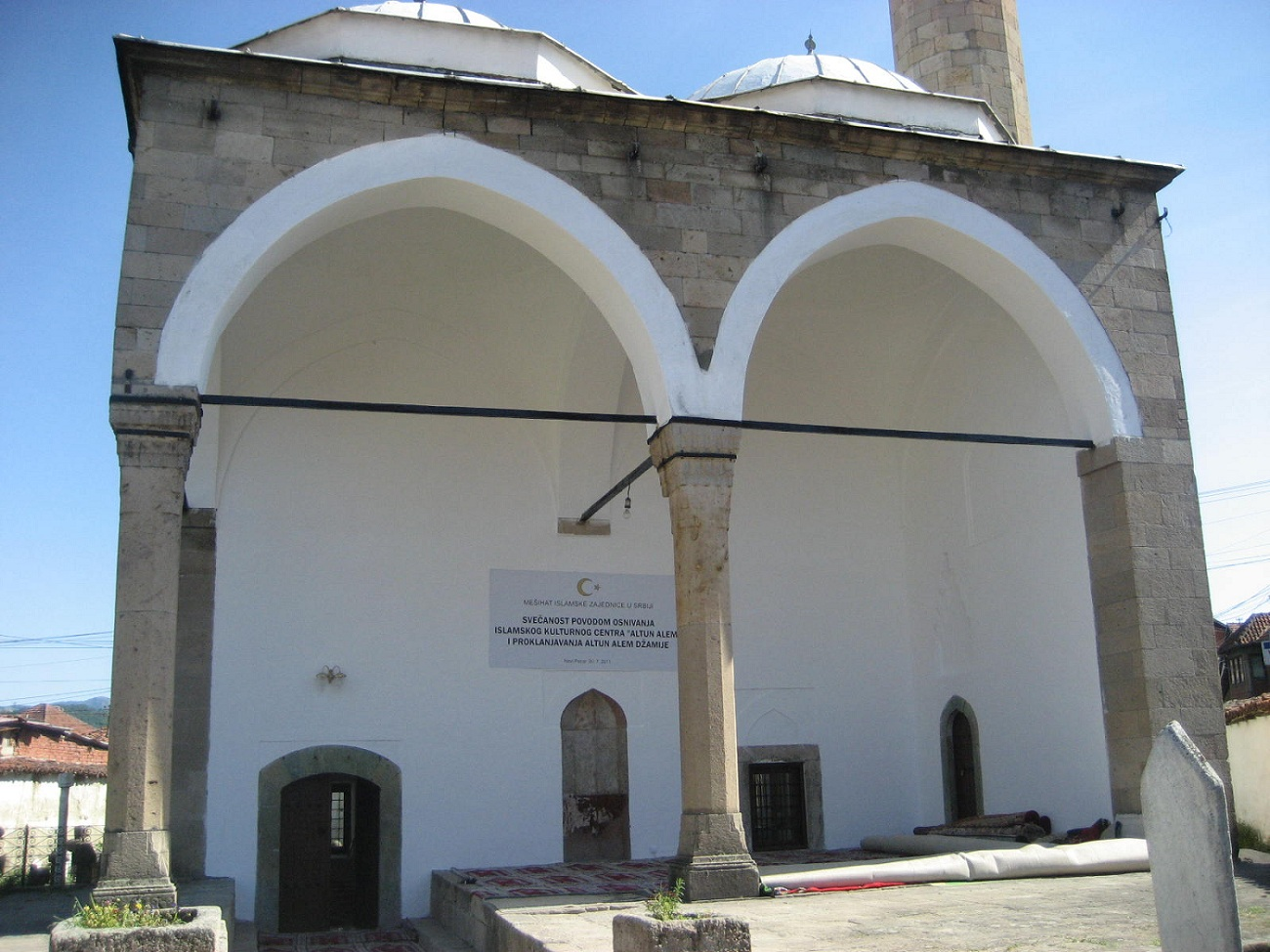 Altun Alem Mosque Novi Pazar