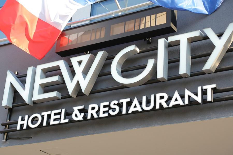 Hotel New City & Restaurant Niš