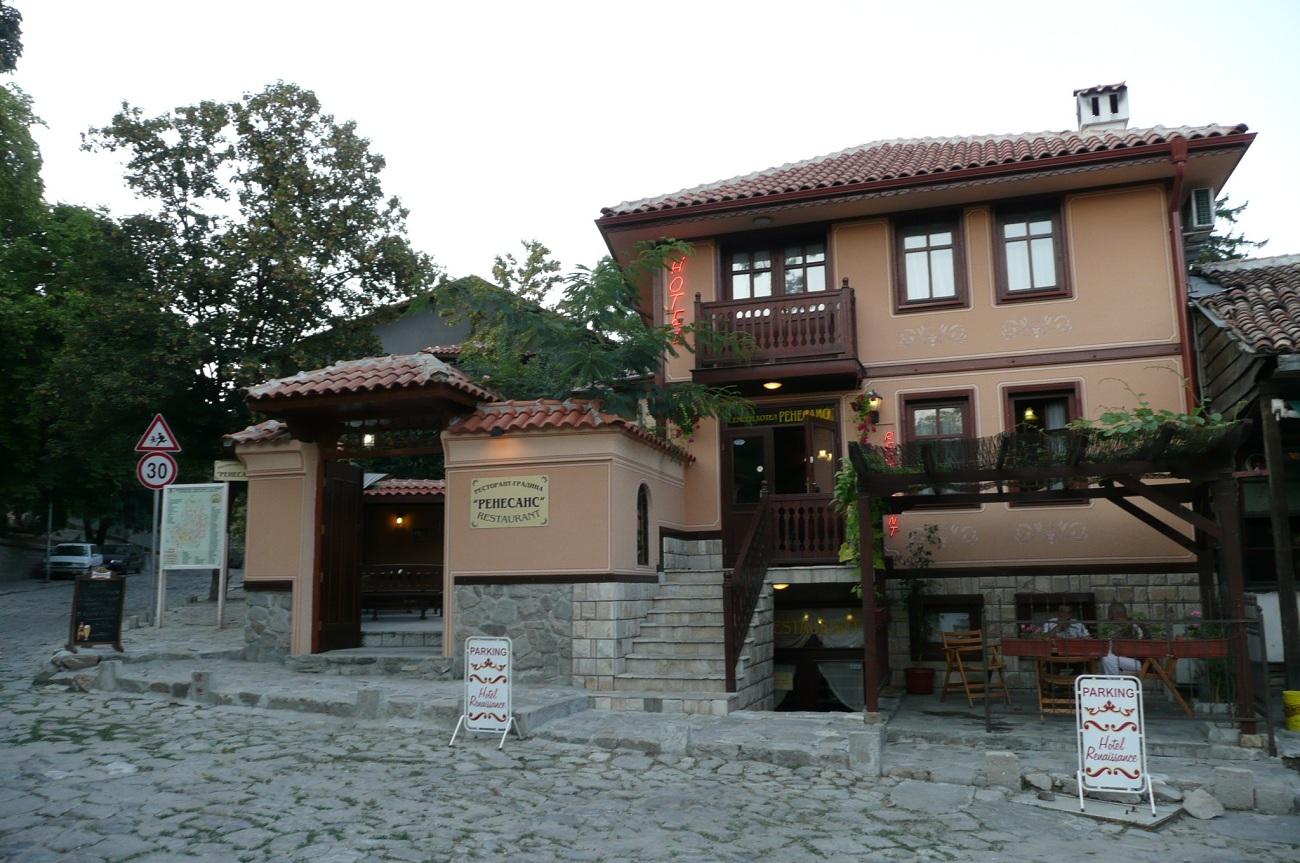 Renaissance Hotel Plovdiv