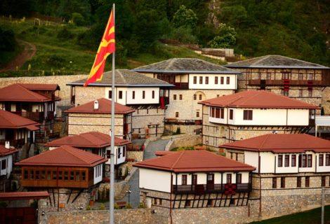 Makedonsko Selo turisticki kompleks Skopje Gorno Nerezi