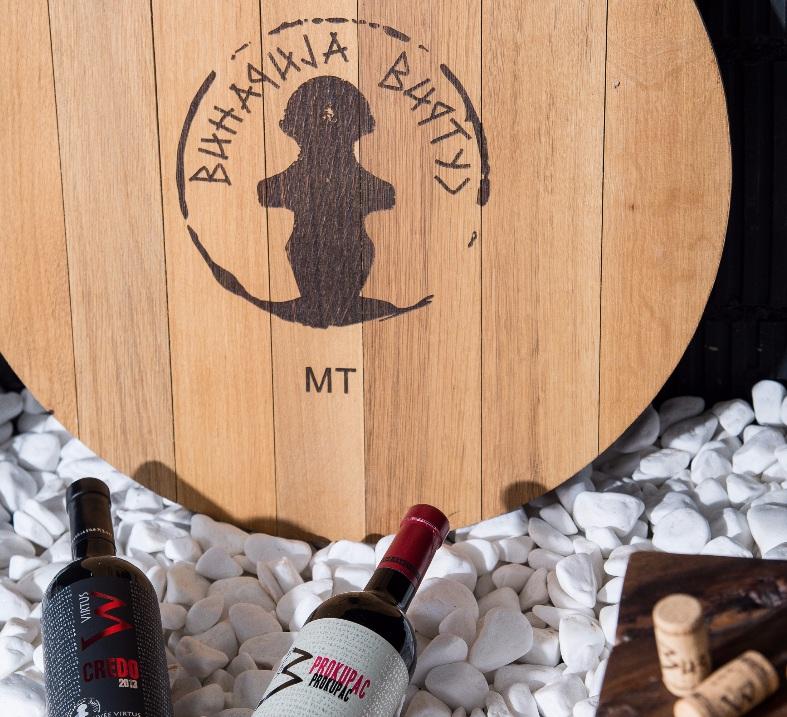 Virtus Winery Žabari Svilajnac